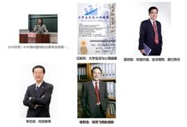 书院制的领头羊3——华东师范大学
