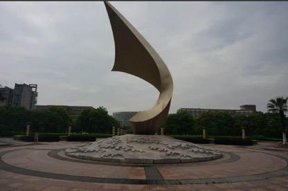 第26期(在读):浙江财经大学汉语言文学新生就读体验