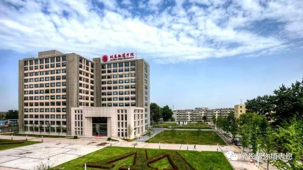 第29期(在读):北京物资学院金融学专业新生就读体验
