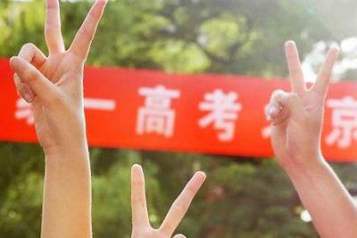 广东新高考改革意义