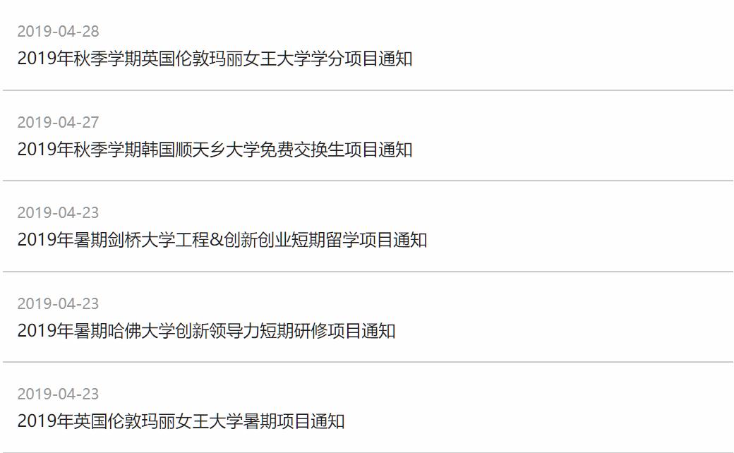 报考中国社会科学院大学,这一篇就够了(上)
