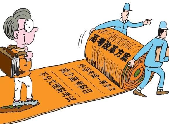 2020天津首年新高考志愿填报如何参考数据