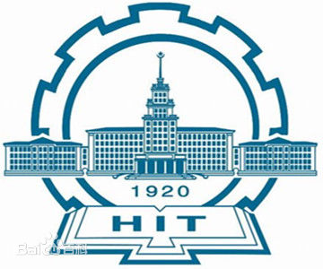 哈尔滨工业大学(威海)