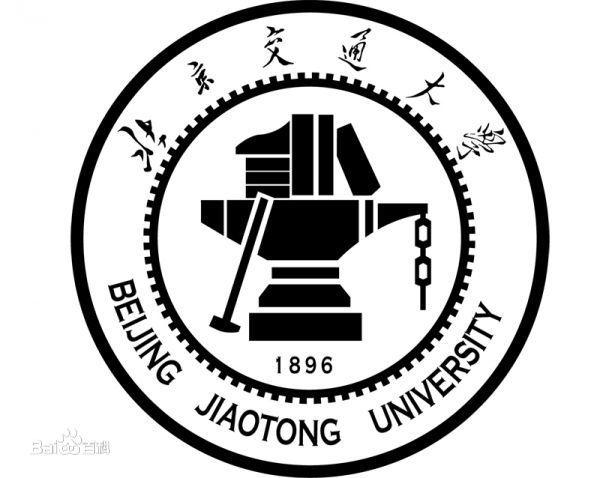 北京交通大学(威海)