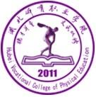 湖北体育职业学院